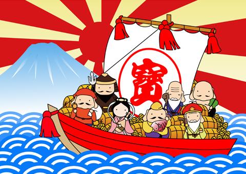 七福神 - 素材【イラスト】 - 彩 ... : 年賀状 羊 写真 : 年賀状